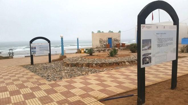 Onee lancement de l op ration plages propres 2017 - Office national de l electricite et de l eau potable ...