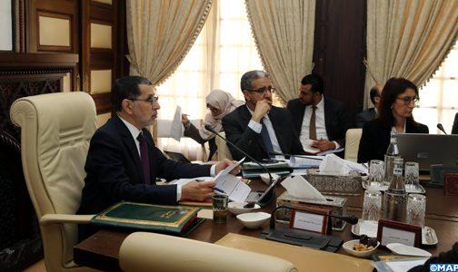 Le Plan stratégique 2017-2021 au centre de la réunion du Conseil d'administration de l'ONHYM