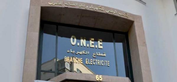 CEDEAO : L'ONEE présent au lancement officiel du marché régional de l'électricité