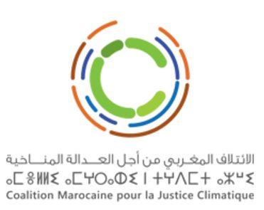 COP 22 : 4 rencontres régionales à Marrakech