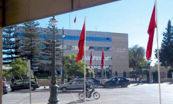Congrès préparatoire à la COP22 les 23 et 24 juillet à Oujda