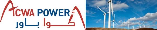 Eolien : ACWA lance son projet à 1,7 MMDH au Nord du Maroc
