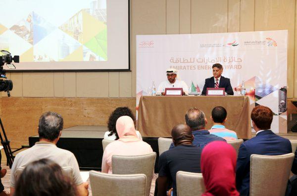 Lancement de la 3e édition des Emirates Energy Awards en décembre 2016