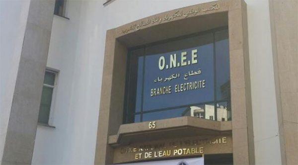 ONEE : Réalisation de projets de télégestion au niveau de sept adductions régionales