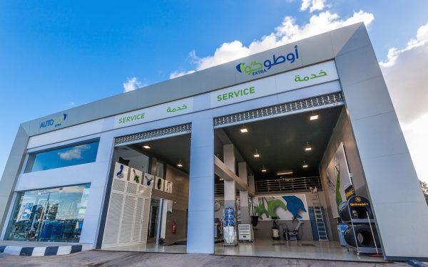 AUTOGO : La nouvelle enseigne d'entretien automobile, signée Afriquia