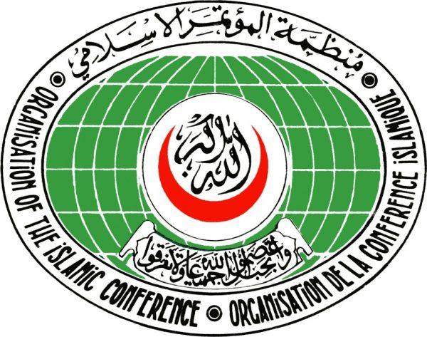 Le Maroc invité d'honneur du premier Salon de l'économie verte de l'OCI