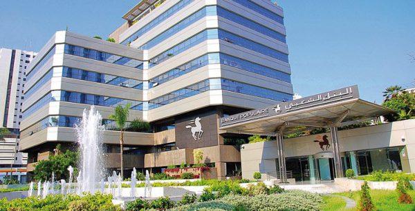 IFC et Proparco investissent 135 millions d'euros dans un Green Bond