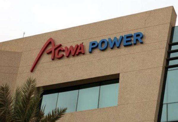 ACWA Power assiste la ville de Ouarzazate