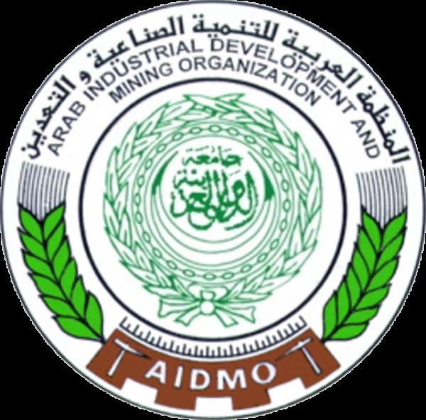 AIDMO : « Biocarburant : source d'énergie alternative », en décembre à Rabat