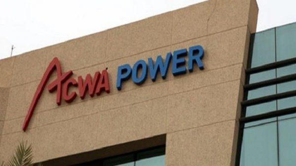 ACWA Power : Démarrage effectif du parc éolien Khalladi