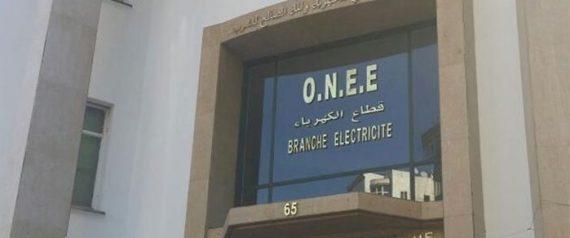 ONEE : Le régime tarifaire en vigueur à repose sur le traitement équitable des clients
