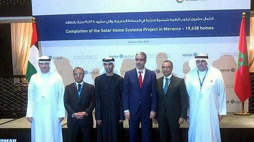 Projet maroco-émirati pour le raccordement de plus de 19 mille foyers ruraux en énergie solaire