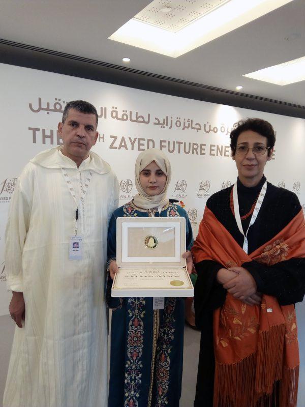 Energies renouvelables : Le Prix « Zayed de l'énergie future » 2018 remis au lycée « Aouda Saâdia » de Marrakech