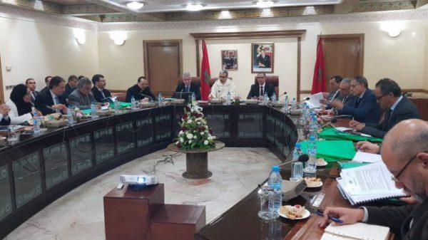 Réunion du 1er Conseil d'Administration de l'Agence Marocaine de l'Efficacité Energétique