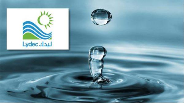 Lydec : Engagement pour l'économie de l'eau