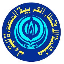 Marrakech abrite la 11e Conférence arabe de l'énergie