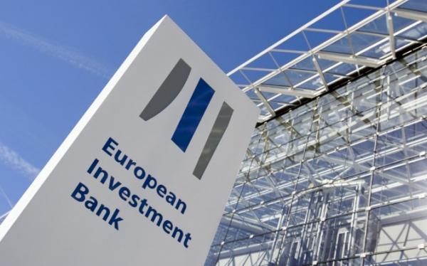 La BEI apporte 1,5 milliard de DH à Noor Atlas