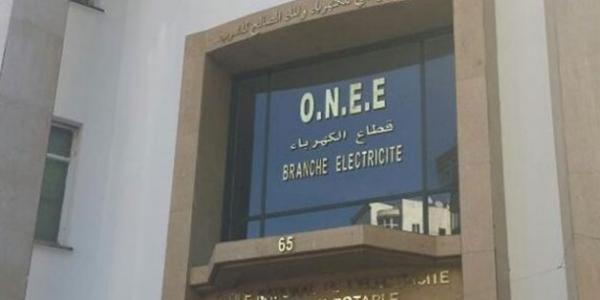 Hausse de 6% de la production nationale de l'énergie électrique à fin juillet 2018