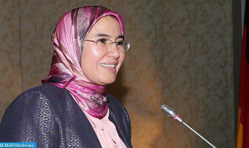Mme El Ouafi : « Le Maroc, un modèle distingué en matière de transition vers l'économie verte sur les plans africain et méditerranéen »