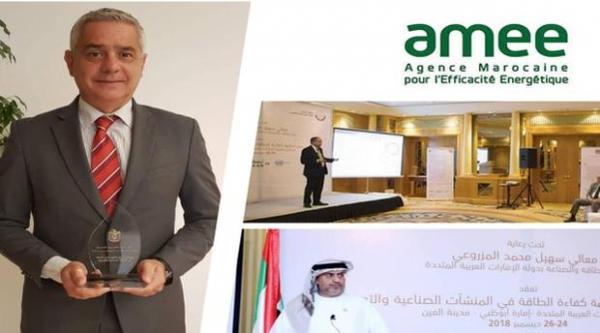 L'AMEE reçoit le Prix de l'efficacité énergétique à Abu Dhabi