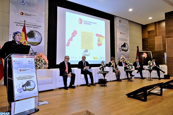 Maroc-Espagne : Les énergies renouvelables, une piste de co-innovation