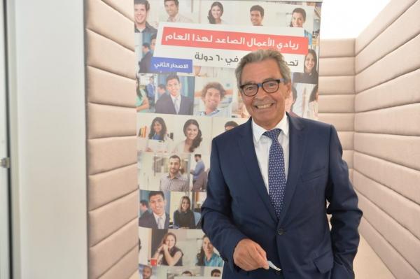Total Maroc annonce ses 15 finalistes du Challenge Startupper de l'Année