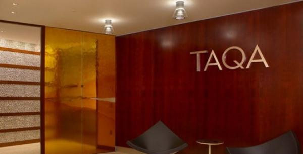 Progression de 14 % du chiffre d'affaires de Taqa Maroc au premier trimestre 2019
