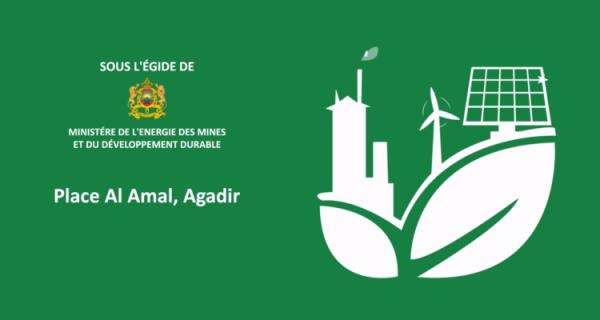 5è Salon international de pompage solaire et des énergies vertes du 19 au 23 Juin à Agadir
