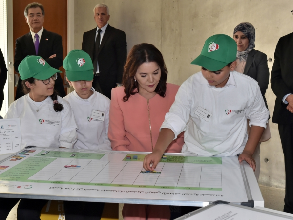 SAR la Princesse Lalla Hasnaa inaugure à Bouknadel le Centre international Hassan II de formation à l'environnement