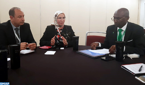 Le Maroc et le Fonds vert pour le climat souhaitent renforcer leur coopération