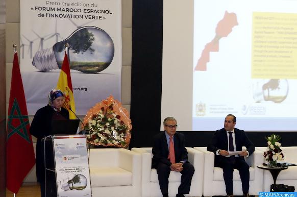 Forum maroco-espagnol de l'innovation verte pour la promotion du partenariat dans le domaine des E&R