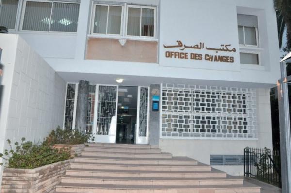La facture énergétique du Maroc baisse de 95 MDH