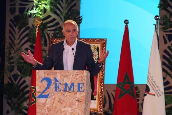 La 2e Université d'été la CGEM traite du rôle de l'entrepreneuriat dans le modèle de développement du Maroc