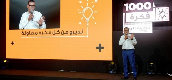«1000 Fikra», l'ambitieux programme d'Afriquia en faveur des startupers marocains