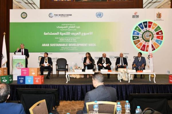 Le Maroc participe au Caire à la 3è Semaine arabe du développement durable