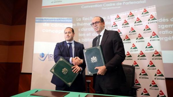 Al Omrane et l'IRESEN s'engagent en faveur de l'innovation et de la recherche dans le secteur du bâtiment