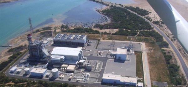 Fonds spécial : La société Énergie électrique de Tahaddart annonce une contribution d'un million DH