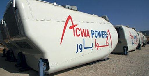 Covid-19 : ACWA Power soutient les populations avoisinant le Complexe NOOR Ouarzazate
