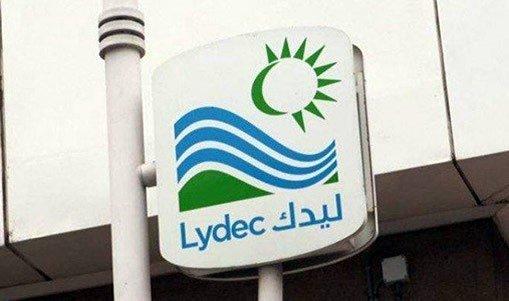 Lydec : Émission obligataire de 500 MDH par placement privé