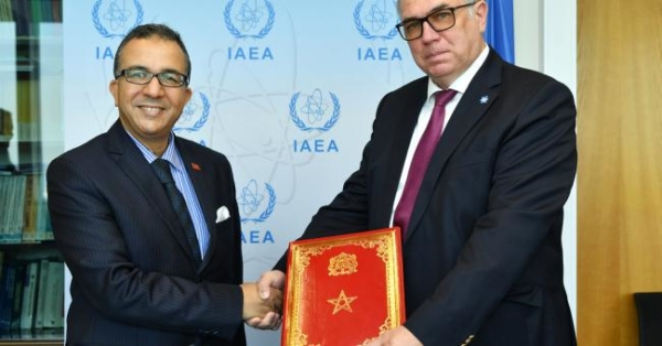 Le Maroc élu Président de la 64e Conférence générale de l'Agence de l'énergie atomique