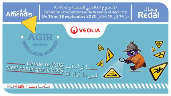 Amendis et Redal célèbrent la Semaine Internationale de la Santé et de la Sécurité au Travail