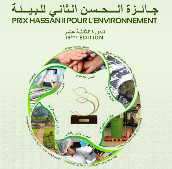 Lancement de la 13e édition du Prix Hassan II pour l'environnement