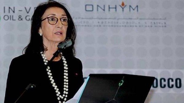 L'ONHYM dresse le bilan de son activité durant l'année 2020