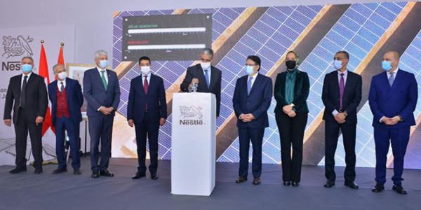 Nestlé Maroc : Inauguration de la première station solaire privée d'El Jadida