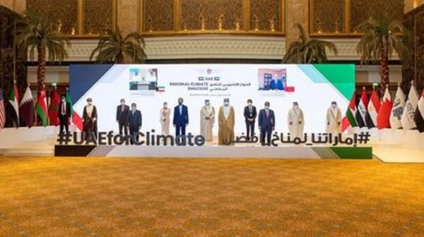 Développement durable : l'expérience du Maroc mise en exergue à Abu Dhabi