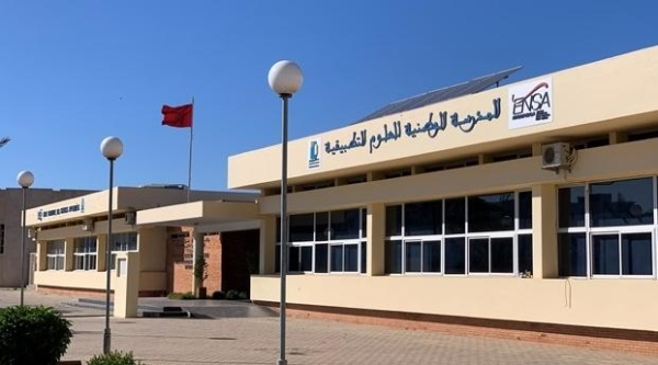 L'ENSA Khouribga organise l'Université d'Été sur l'énergie solaire photovoltaïque Les 6 et 7 juillet