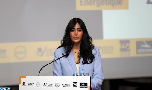 Appel à l'innovation en matière de solutions énergétiques