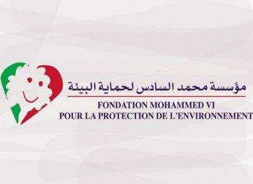 Fondation Mohammed VI pour la protection de l'environnement-UNESCO : une coopération agissante au service de l'EDD