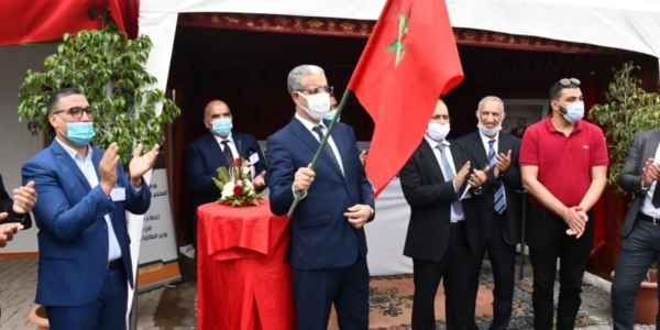 Lancement des travaux de construction du nouveau siège du Laboratoire national de l'énergie et des mines