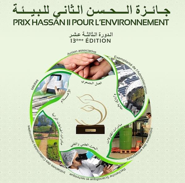 Première réunion du jury de la 13e édition du Prix Hassan II pour l'environnement
